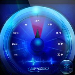 V-SPEED Speed Test