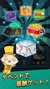 ファミリーガイ:こんなパズルゲーム狂ってるぜ!紹介画像4