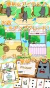 魔法のミックスジュース屋さん - ネコのほのぼの経営ゲームスクリーンショット5