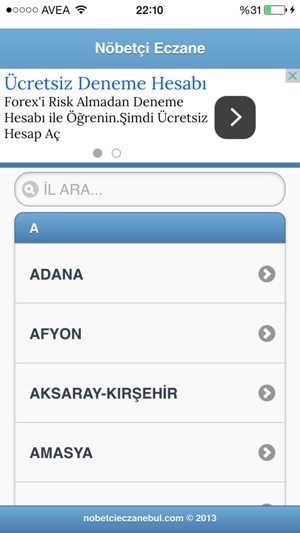 Nöbetçi Eczane Bul Screenshot