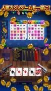 ギャラクシーカジノライブ - ベガススロット&テーブルゲームスクリーンショット5