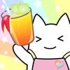 魔法のミックスジュース屋さん - ネコのほのぼの経営ゲームアイコン