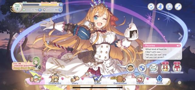Princess Connect! Re: Dive Screenshot