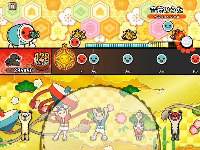Taiko no Tatsujin Pop Tap Beat Screenshot