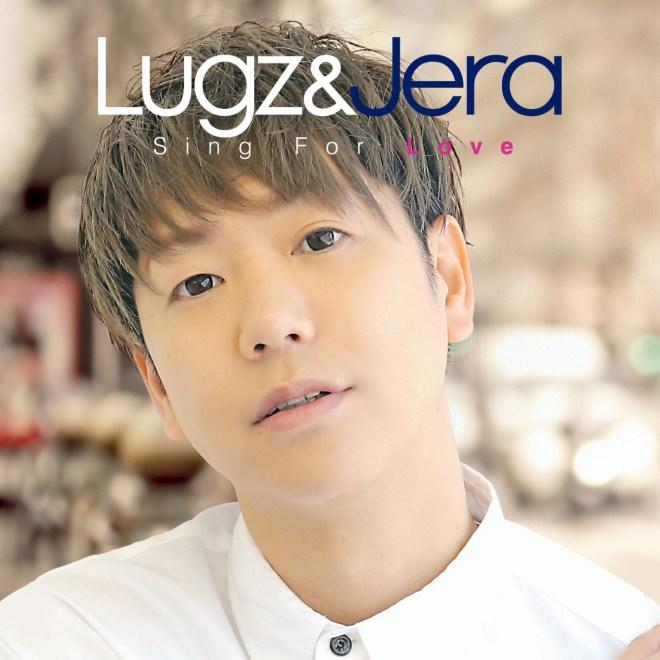 Lugz&Jera - Sing For Love