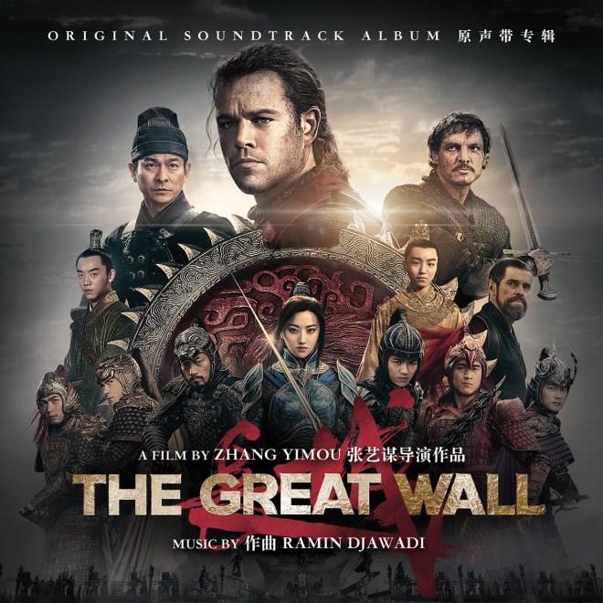 拉敏賈瓦帝 - The Great Wall (Original Motion Picture Soundtrack)