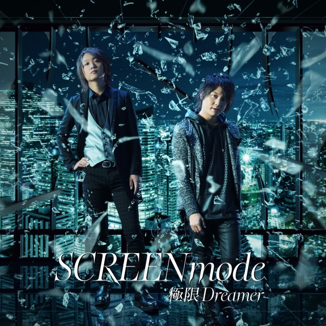 SCREEN mode - Extreme Dreamer - Single