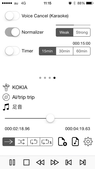 Hi-Fi Audio :: Smart Compo Screenshot
