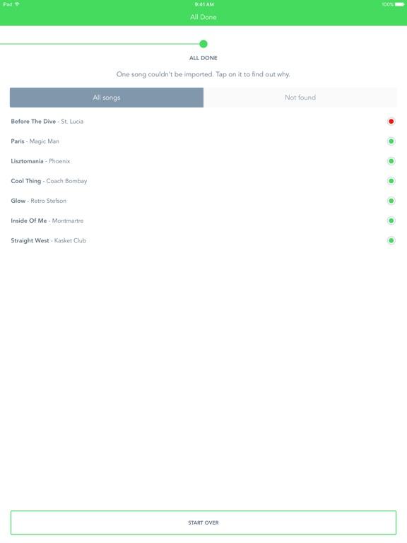 jMusic Screenshot