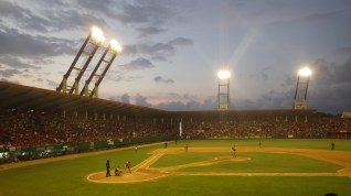 The Cuban baseball world series! Game 6 between the Matanzas and Pinar del Rio.