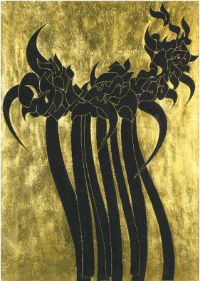 Muhammad Ehsai Daffodils Christie's