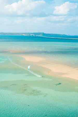 Kitesurf Japon