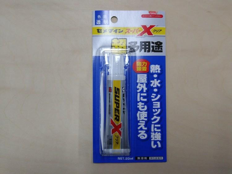 変成シリコーン樹脂系 多用途