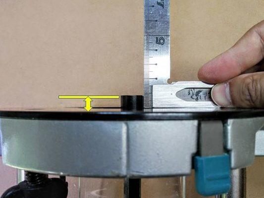 ルーターのベース面からテンプレットガイドの先端までの長さ