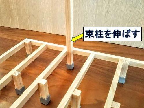 フェンス・パーゴラの支柱は束柱を伸ばす