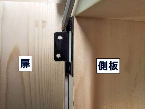 扉に丁番取り付け位置を墨付け