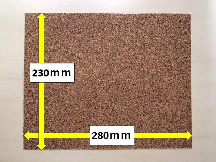230mm×280mmのシート形状