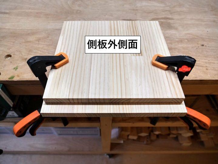 天板・側板を作業台に固定