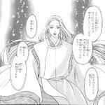 """誇り高き無銘刀であれ… かまたきみこ""""KATANA"""""""