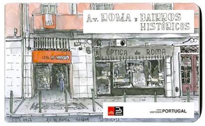 expo-urban-roma1