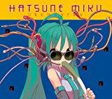 レビュー「Hatsune Miku Orchestra」
