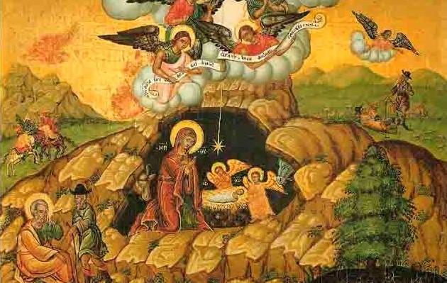 Αποτέλεσμα εικόνας για γεννηση χριστου