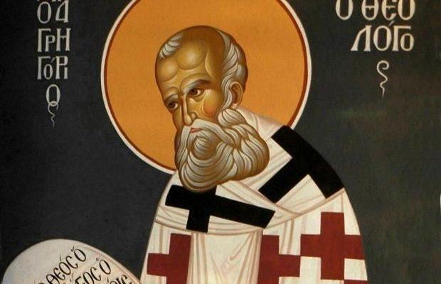 Αποτέλεσμα εικόνας για Η Ιερωσύνη κατά τον Άγιο Γρηγόριο τον Θεολόγο