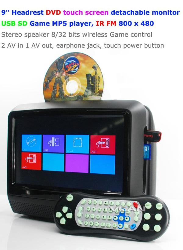 9 inch Headrest DVD touch screen USB SD Game MP5 player, IR FM 2 Speaker, 8-32 bits Game 1 -