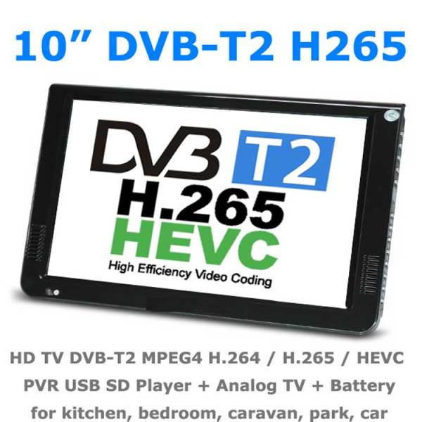 10 DVB-T2 H265 HEVC AC3 Codec Portable TV PVR Multimedia Player Analog kitchen bedroom car DVB-T26510 1 -