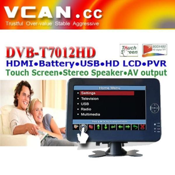 Portable handheld HD DVB-T dvb-t TV receive box 3 -