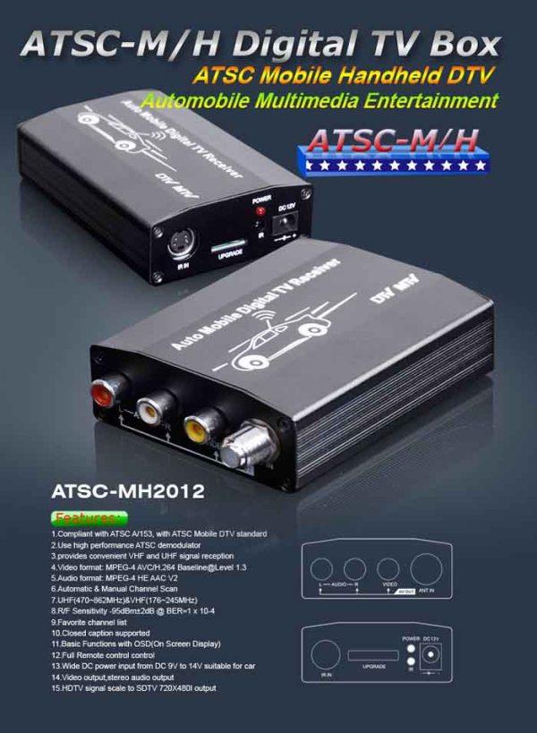 U.S.A auto mobile digital car TV receive box ATSC-MH2012 3 -