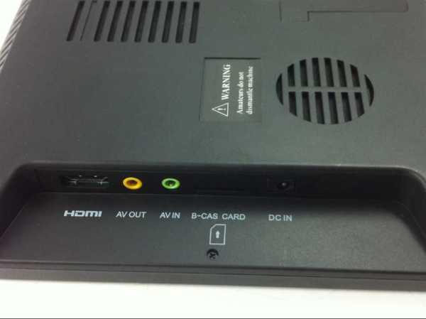 VCAN1116 10 inch portable ATSC LCD TV monitor HD FTA digital TV receiver decoder tuner with antenna 5 -