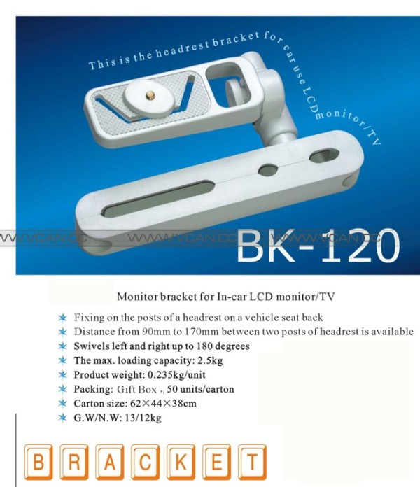 BK-120 Monitor Bracket for In-car LCD Monitor/TV 1 -