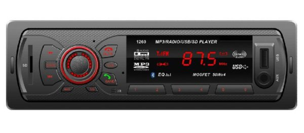Car MP3 Bluetooth FM USD SD music player VCAN1458 1 -