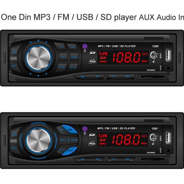 Cheapest USB MP3 Player One din car radio SD FM player AUX Audio input Vcan1484 1 -