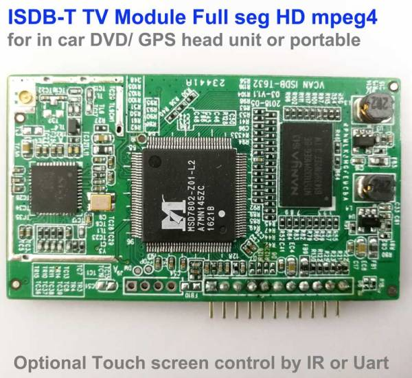 ISDB-T TV Module modulator full segment HD MPEG4 for in-car dvd gps head unit portable devices 1 -