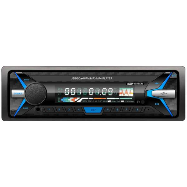 Car USB MP3 FM Player SD Bluetooth Vcan1600 Fixed Panel One Din Size Blue LED 1 -
