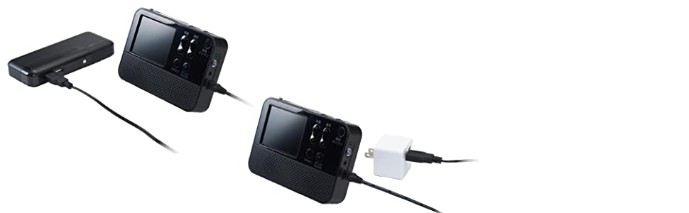 Also supports USB power supply!