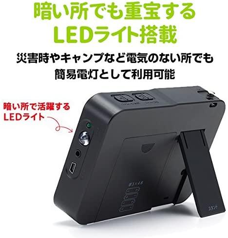 FM / AM portable radio 2.8 inch LCD with one-segment TV Wide FM compatible