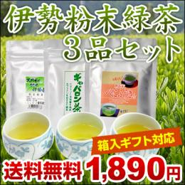 https://www.isecha.jp/products/detail.php?product_id=447