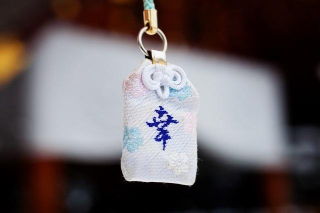北海道神宮の授与品(お守り)