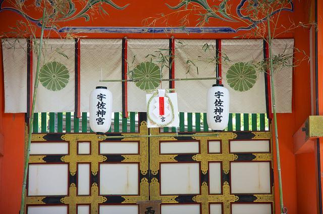 宇佐神宮のご利益。お守りと北辰参りでご縁パワーを倍増
