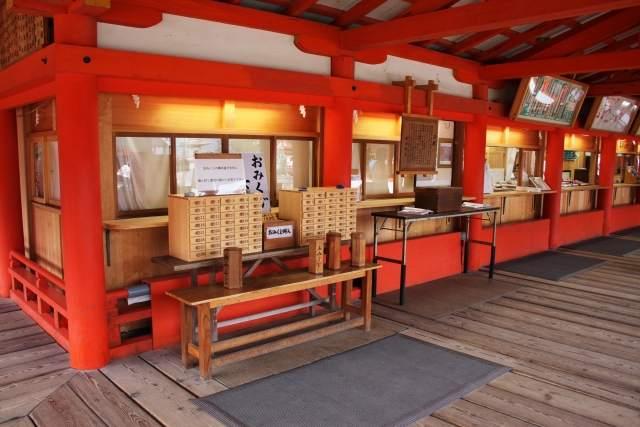 厳島神社お守り