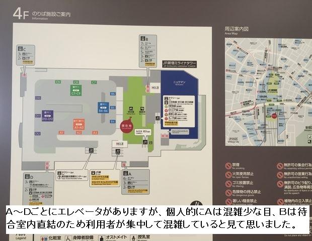 新宿高速バス乗り場の平面図