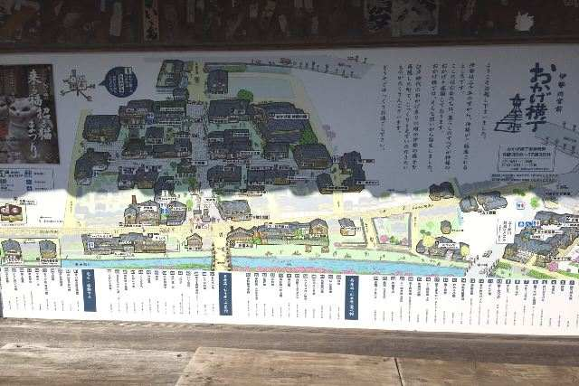 伊勢おかげ横丁地図