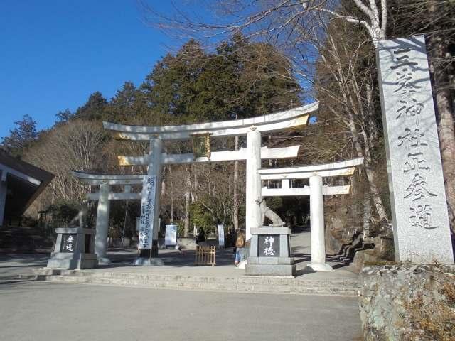 三峯神社(秩父)