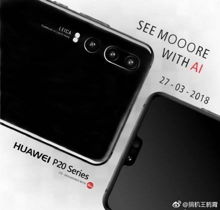 Así es la cámara triple del nuevo Huawei P20 Pro