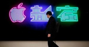 Japón está investigando a Apple por supuestas presiones a Yahoo Japan Corp y su plataforma de juegos