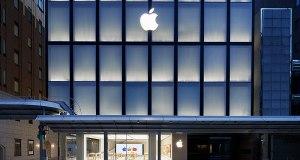 La Apple Store de Kyoto abre sus puertas este sábado y Apple publica nuevas imágenes