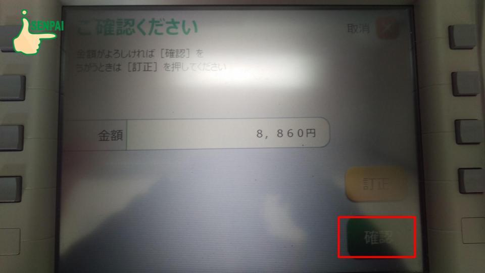 Amazon-7bank (9)